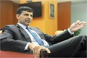 modi government plans to sell government bonds in foreign markets risk rajan