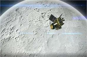 isro s great success may moon orbiter for two years chandrayaan 2