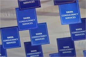 tcs surges 11  grows by rs 8 131 cr 11 4 higher revenues