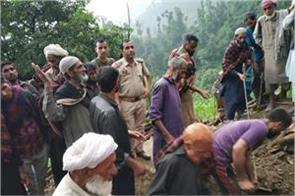 house collapsed and man died in landslide in poonch