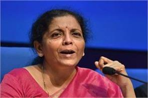 need to increase tax scope for development work sitharaman