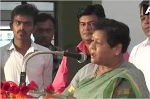 chhattisgarh governor president ramnath kovind approved by anusuya uike