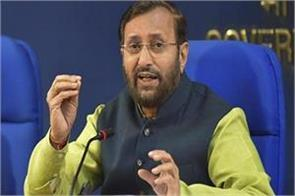 opposition politics on national interest javadekar