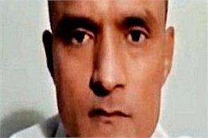 icj verdict in kulbhushan jadhav case likely today