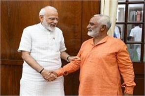 pm praises modi on cycling from gujarat to meet modi shah