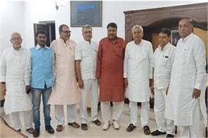 4 leaders of jharkhand in the presence of nitish kumar in patna