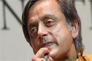tharoor says no road map to budget for five thousand billion dollars