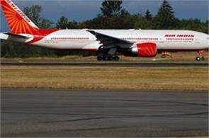 air india passengers travelling to uae can now carry 40 kgs of check in luggage