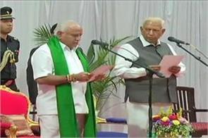 karnataka yeddyurappa made the fourth time chief minister