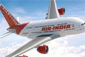 air india allowed passengers going to uae to carry luggage up to 40 kg