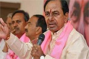 cm kcr will give ten to ten lakh rupees to every family of his village