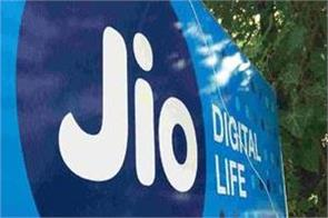 jio mixed with gsma for women s empowerment in the digital world