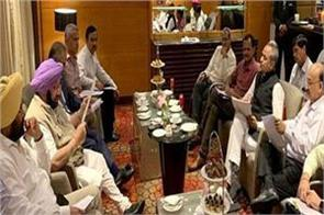 cm s high level meeting with cm of punjab