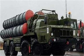 problems for america to take s 400 from india to russia