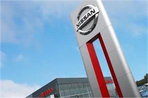 nissan will give a blow to employees in india cuts to 1700 jobs