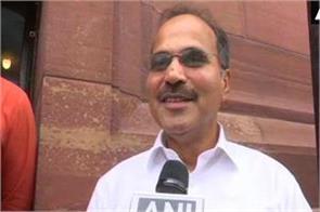 congress obsolescence may be ranjan chowdhury