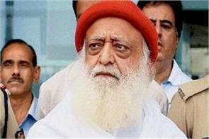 surat rape case asaram bapu s bail plea rejected in supreme court