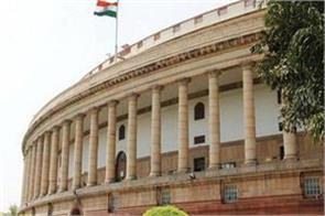 pac s reorganization congress adarsh ranjan chaudhary appointed president