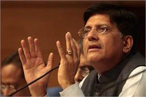 railway can not be privatized its privatization does not mean piyush goyal