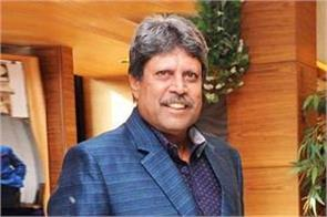 kapil dev to be chancellor of sports university will change haryana law