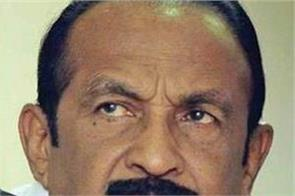 treason case prevention of mdmk chief vaiko
