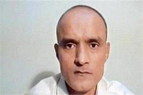 kulbhushan jadhav can not predict the ecj decision in the case pakistan