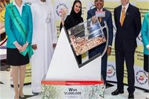 two indians win us  1 million in dubai lottery