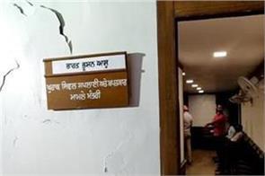 navjot singh siddhu room bharat bhushan ashhu