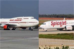 dgca suspended two pilots of spicejet and air india
