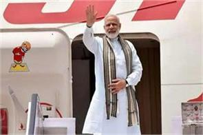 pm modi to visit two day bhutan trip