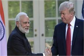 on the tariff trump sees india again says dhoun it is not approved