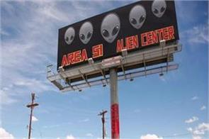 us air force warns over facebook event storm area 51