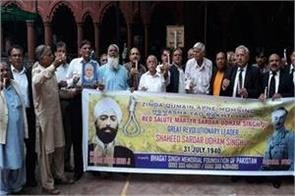 shaheed udham singh first rise in pakistan demand for martyr status