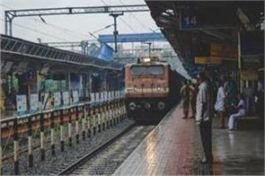 indian railways is going to cut 3 lakh employees