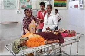 20 year old woman dies in government hospital after delivery