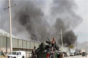 nine people die in afghan air strike