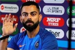 ind v nz virat kohli big statement after india lost semi final match