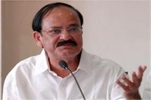vice president expressed displeasure over the behavior of mps and mlas