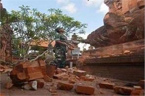 7 people injured in indonesia earthquake
