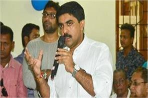 goa forward party  backed the bjp government