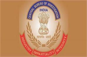 cbi refuses to issue notice issued notice for bank breaks