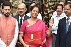sitharaman said that the government of modi is not a government with suitcases