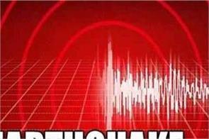earthquake shocks in fiji