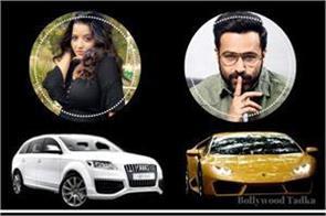 emraan hashmi and bhojpuri actress monalisa new car