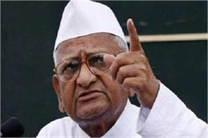 anna hazare on the rti amendment modi government has deceived people