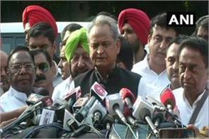 ashok gehlot and kamal nath offered to resign from the post of cm