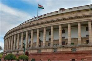 rajya sabha approves approval bill