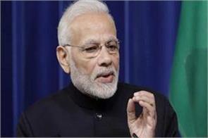 pm modi speaks on economic review vision of making a  50 trillion economy