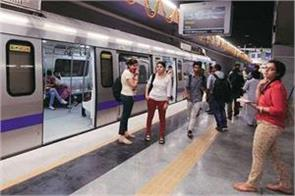 couple getting intimate at the delhi metro station on the porn site