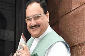 bjp s executive president nadda tomorrow will bring gujarat